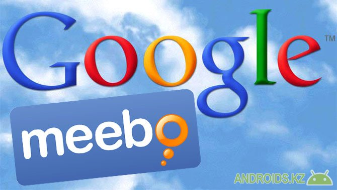1336886403_google-meebo