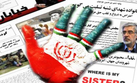 Iran-internet-censorship