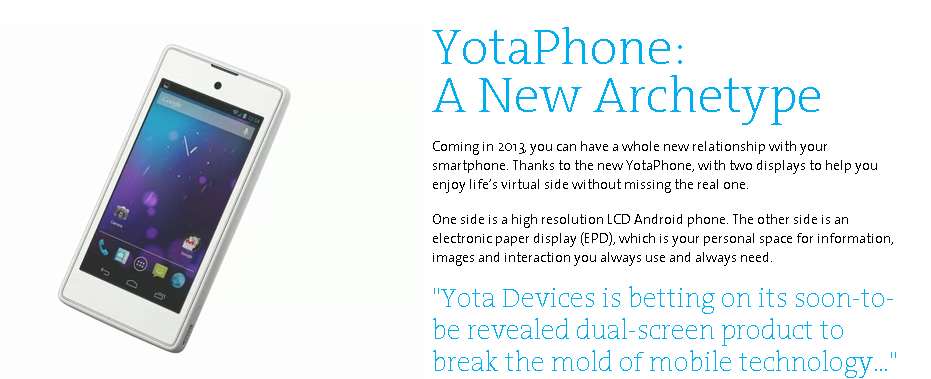 Yotaphone  a new archetype