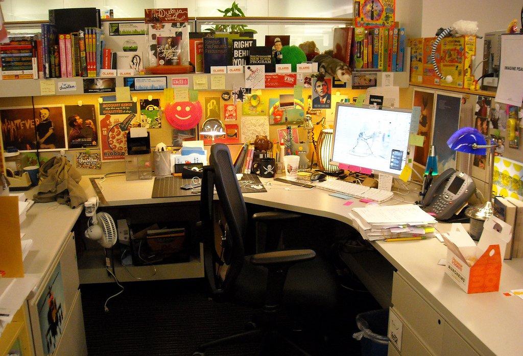 Very-cool-cubicle