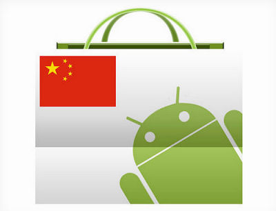 Chinandroid2