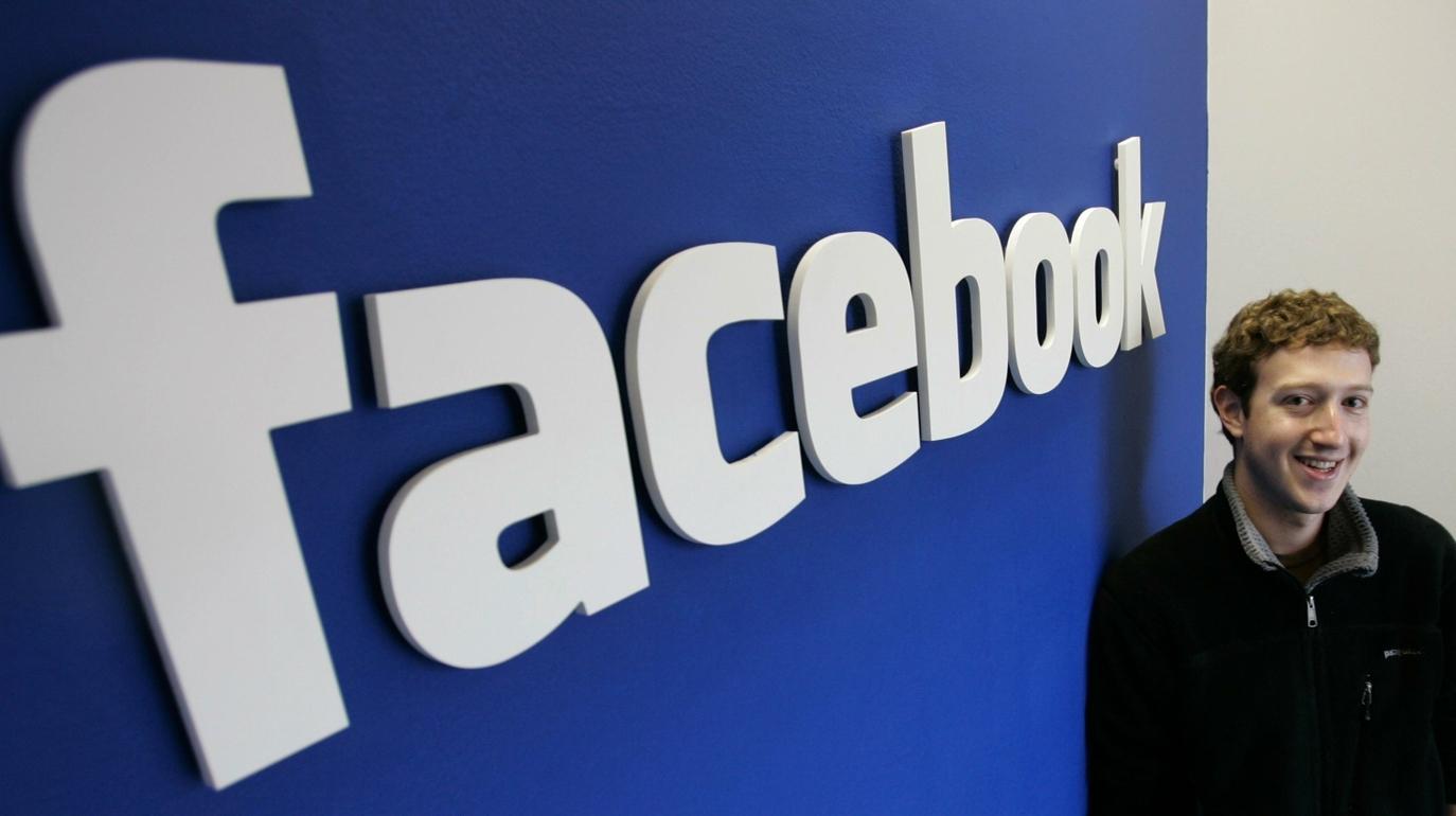 5 errores utilizando Facebook
