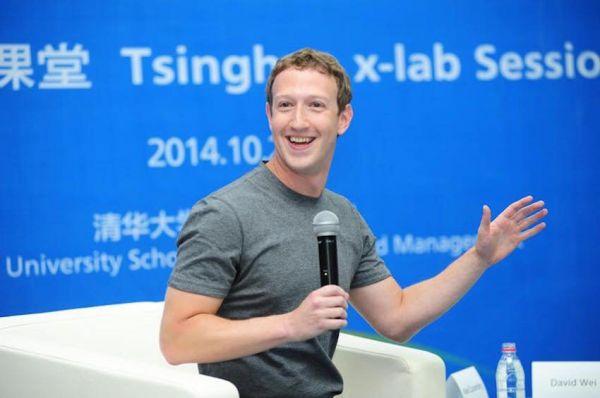 Mark Zuckerberg donará 45.000 millones de dólares