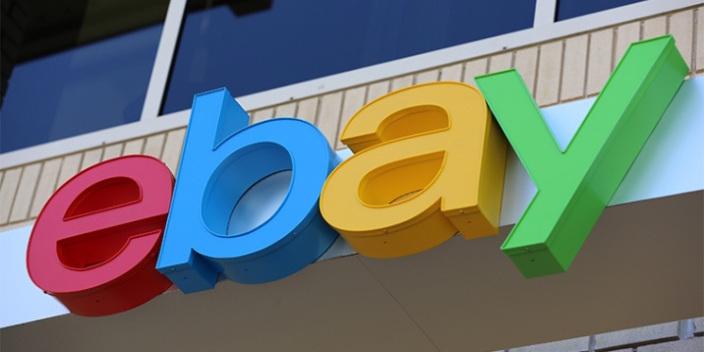 Grave vulnerabilidad en eBay sin planes para corregirse