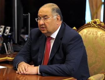 El hombre más rico de Rusia invierte 100 millones de dólares en el deporte electrónico