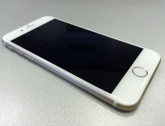 La asistencia inalámbrica de iOS lleva a Apple a los tribunales