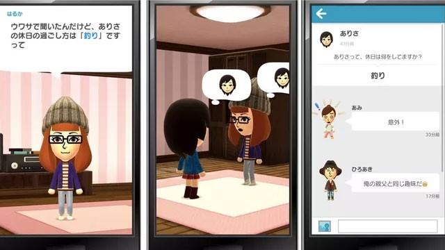 Nintendo anuncia su primer juego para móviles.