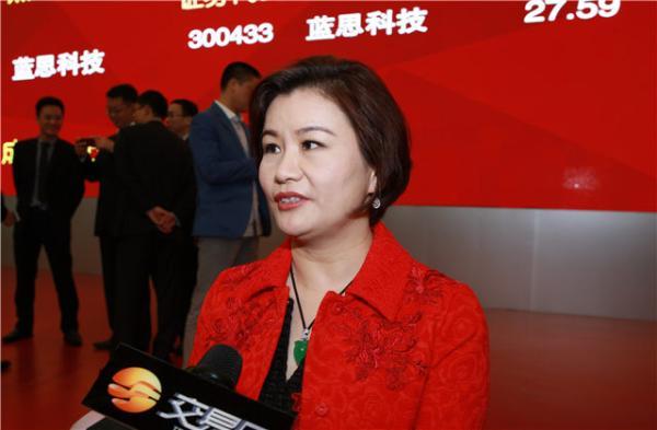 Zhou Qunfei, de Lens