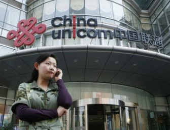 China Unicom y Telefónica, a por el mercado del big data en China