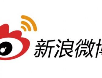 Sina Weibo, el Twitter chino, permitirá mensajes de 2000 caracteres