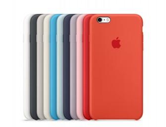 TSMC fabricará en exclusiva el procesador del iPhone 7