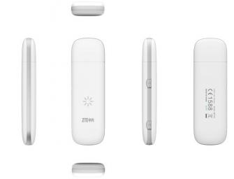 La española Teltronic utilizará las patentes 4G de ZTE