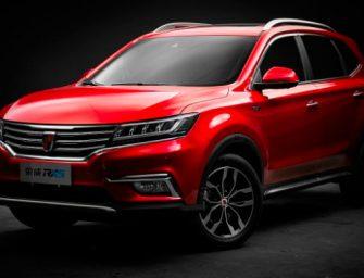 Alibaba presenta su primer coche inteligente