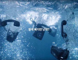 Samsung aumenta la expectación por el Galaxy Note 7 con un anuncio