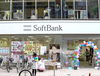 Softbank se desploma en bolsa tras la compra de la británica ARM