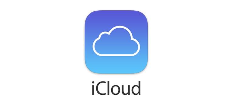 Apple ofrece a los usuarios de iCloud una nube de 2 TB de espacio