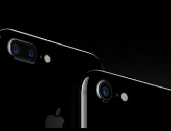 Las 7 novedades del nuevo iPhone 7