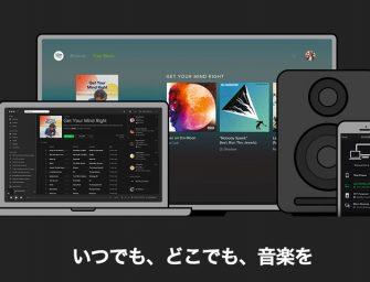 Spotify aterriza en Japón, segundo mercado musical del mundo