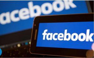 Los administradores de grupos en Facebook evaluarán a los nuevos miembros