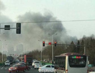 Se incendia una de las fábricas de baterías de Samsung más importantes