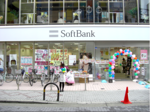 SoftBank creará un nuevo fondo de inversión con dimensiones nunca antes vistas