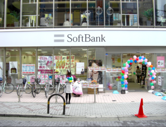SoftBank creará un nuevo fondo de inversión con dimensiones nunca antes vistas