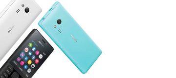 Microsoft anuncia un nuevo móvil Nokia por sorpresa